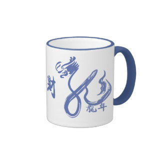 Year of the Dragon - Chinese New Year 2012 Mugs