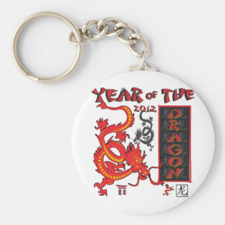 Year Of the Dragon - Chinese New Year Basic Round Button Key Ring