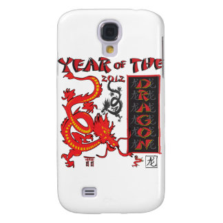 Year of the Dragon - Chinese New Year Galaxy S4 Case