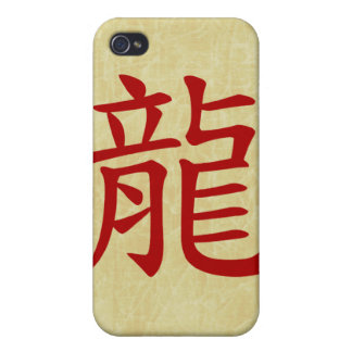 year of the dragon chinese symbol case for the iPhone 4