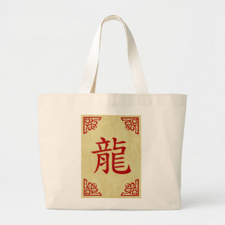 year of the dragon chinese symbol jumbo tote bag
