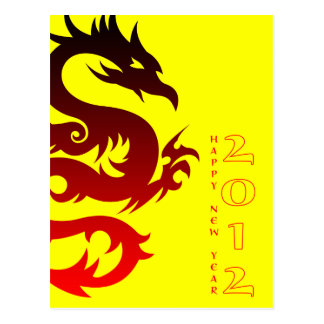 year of the dragon chinese symbol postcard