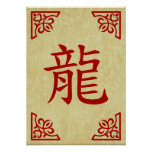 year of the dragon chinese symbol poster