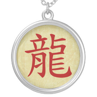 year of the dragon chinese symbol round pendant necklace