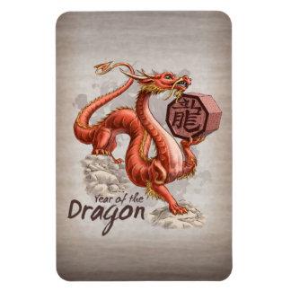 Year of the Dragon Chinese Zodiac Art Rectangular Photo Magnet