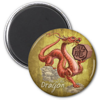 Year of the Dragon Chinese Zodiac Art 2 Inch Round Magnet