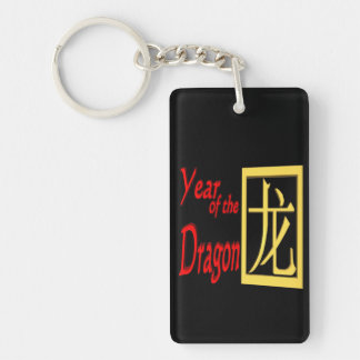 Year Of The Dragon Double-Sided Rectangular Acrylic Key Ring