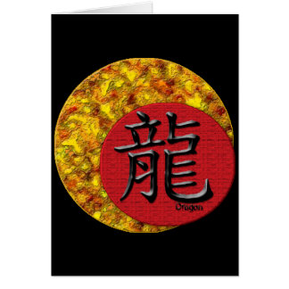 Year of the Dragon: Gold and Red Greeting Card