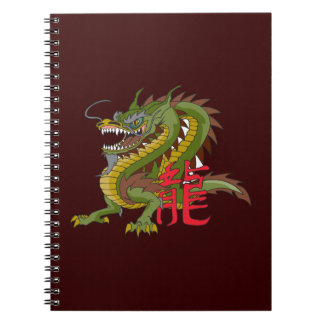 Year of the Dragon Journals Spiral Note Book