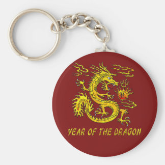 Year Of The Dragon Key Ring