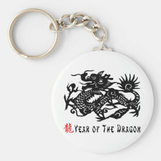 Year of The Dragon Paper Cut Basic Round Button Key Ring