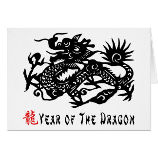 Year of The Dragon Paper Cut Gift Card