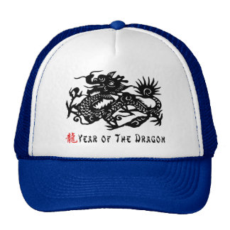 Year of The Dragon Paper Cut Gift Mesh Hats