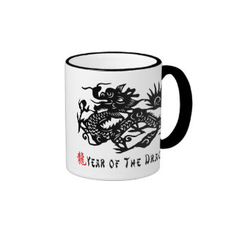 Year of The Dragon Paper Cut Gift Mugs
