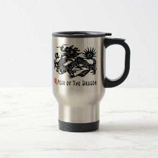 Year of The Dragon Paper Cut Gift Travel Mug