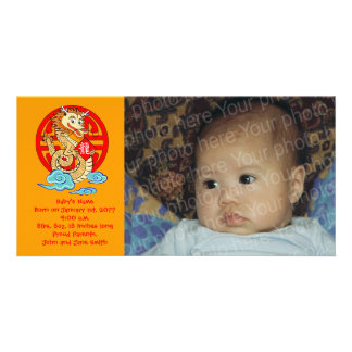 Year of the Dragon Photo Greeting Card