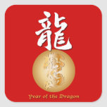 Year of the Dragon rectangle Square Stickers