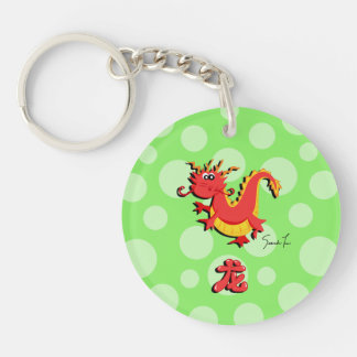 Year of the Dragon Single-Sided Round Acrylic Key Ring