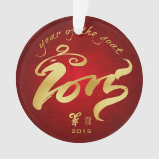 Year of the Goat - Chinese New Year 2015