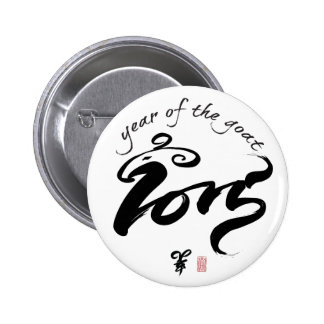 Year of the Goat - Chinese New Year 2015 6 Cm Round Badge