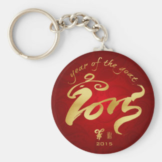 Year of the Goat - Chinese New Year 2015 Basic Round Button Key Ring
