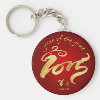 Year of the Goat - Chinese New Year 2015 Keychains