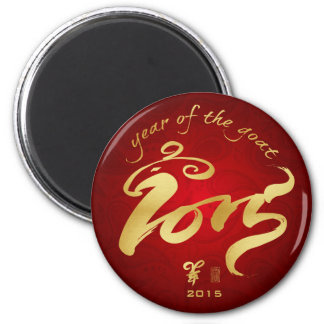 Year of the Goat - Chinese New Year 2015 Magnet