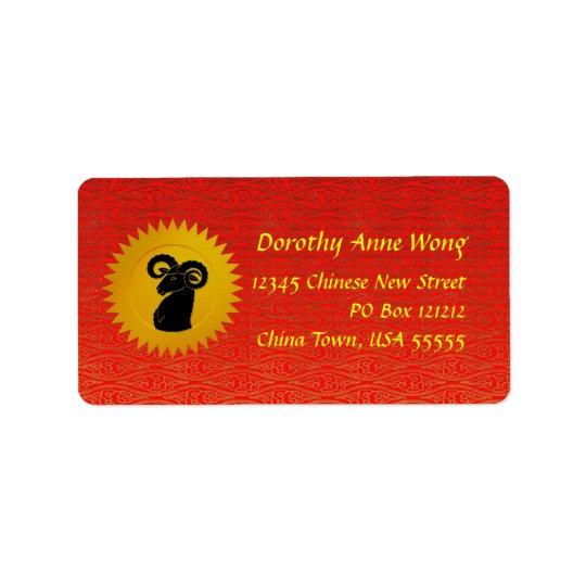 Year of the Goat Chinese Zodiac Animal Address Label
