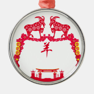 year of the goat Decoration