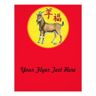 Year of the Goat 21.5 Cm X 28 Cm Flyer