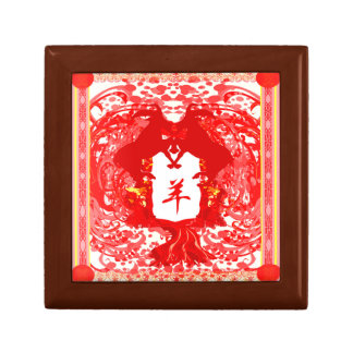 year of the goat giftbox small square gift box