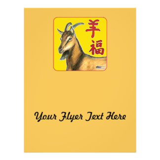 Year of the Goat-Good Luck! 21.5 Cm X 28 Cm Flyer
