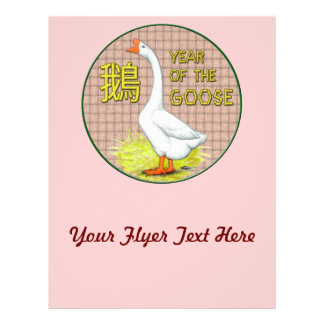 Year of the Goose 21.5 Cm X 28 Cm Flyer