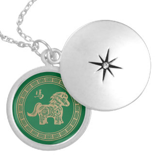 Year of the Green Wood Horse Round Locket Necklace