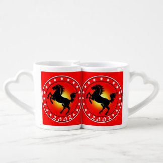 Year of the Horse 2002 Lovers Mug