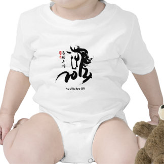 Year of the Horse 2014 - Chinese Calligraphy Baby Bodysuits
