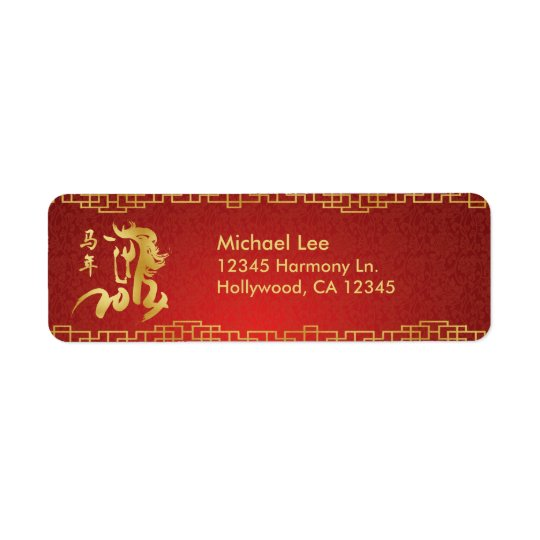Year of the Horse 2014 - Chinese Lunar New Year