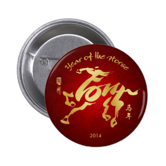 Year of the Horse 2014 - Chinese New Year 6 Cm Round Badge