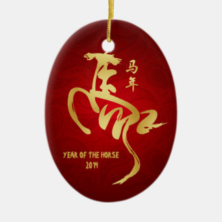 Year of the Horse 2014 - Chinese New Year Ceramic Oval Decoration