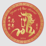Year of the Horse 2014 - Chinese New Year Round Stickers