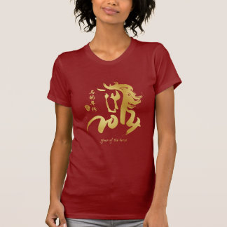 Year of the Horse 2014 - Chinese New Year Tees
