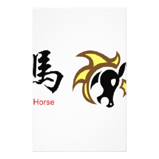 Year of The Horse - 2014, Chinese Zodiac Stationery Paper