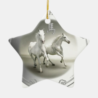 YEAR OF THE HORSE 2014 CHRISTMAS ORNAMENT