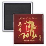 Year of the Horse 2014 - Happy Chinese New Year Refrigerator Magnets