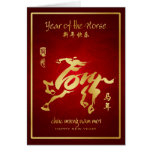 Year of the Horse 2014 - Vietnamese New Year - Tết Greeting Card