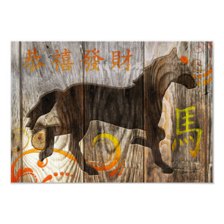 Year of the Horse 2014 (wood) Card