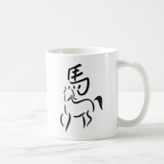Year of the Horse Calligraphy Drawing Coffee Mugs