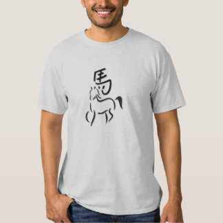 Year of the Horse Calligraphy Drawing T-shirts