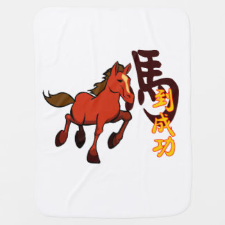 Year Of The Horse Chinese New Year Blanket Stroller Blanket