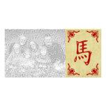 year of the horse chinese symbol custom photo card